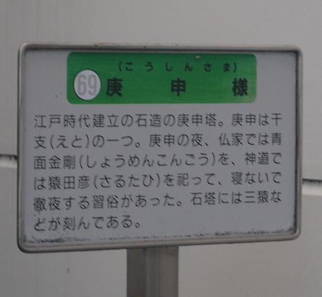 20170823_koushinsama