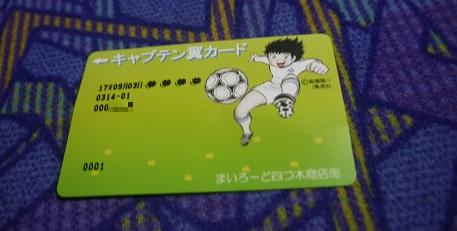 20170907_card