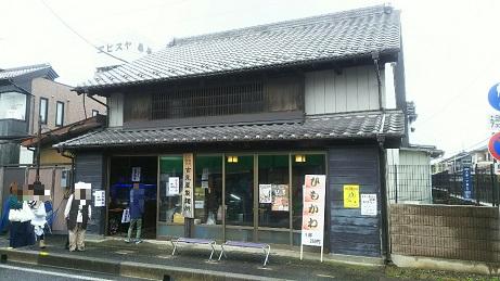20171019_yoshimiya_seimenjyo