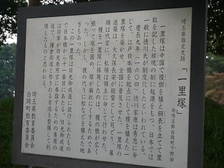 20171025_setsumei