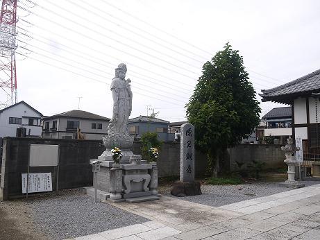 20171028_tokumi_kannon