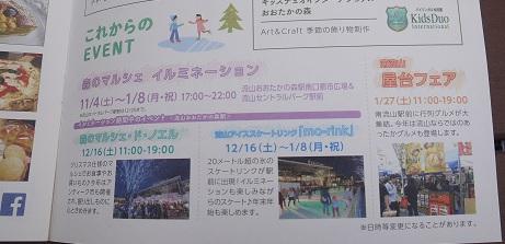 20171112_event