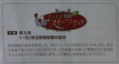 20171116_setsumei