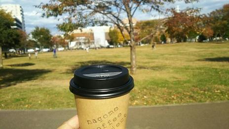 20171118_coffee