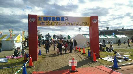 20171120_gate