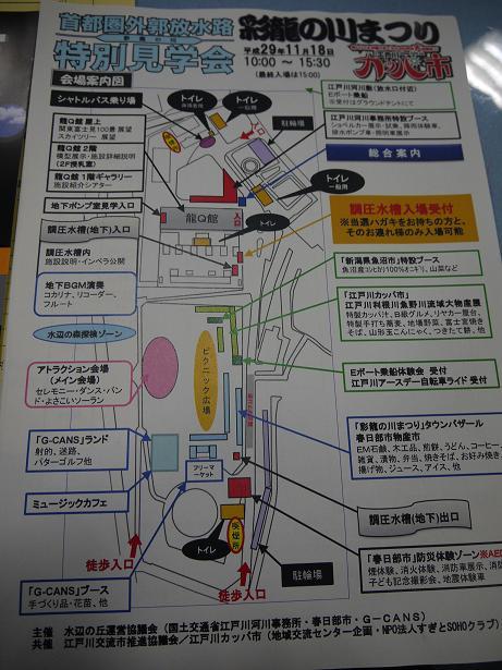 20171121_map