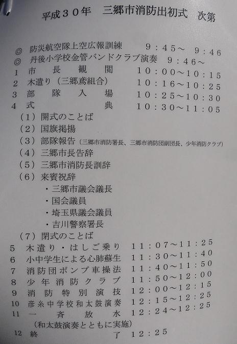 20180108_shidai