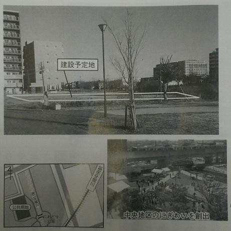 20180117_kensatsu_yoteichi