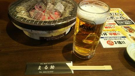 20180222_beer