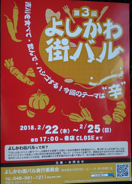 20180227_poster