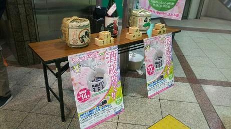 20180417_uketsuke