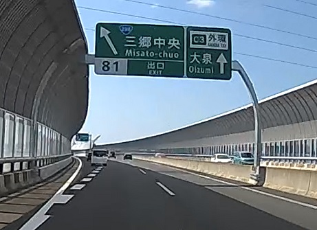 20180604_exit_4