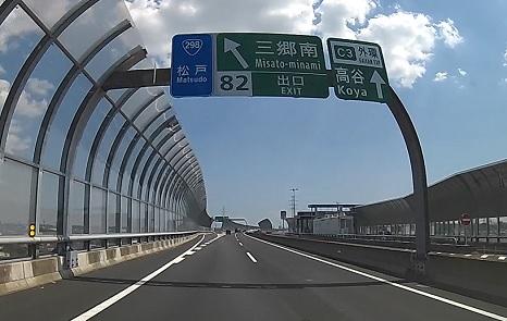 20180608_misato_minami_1