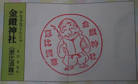 20180714_stamp