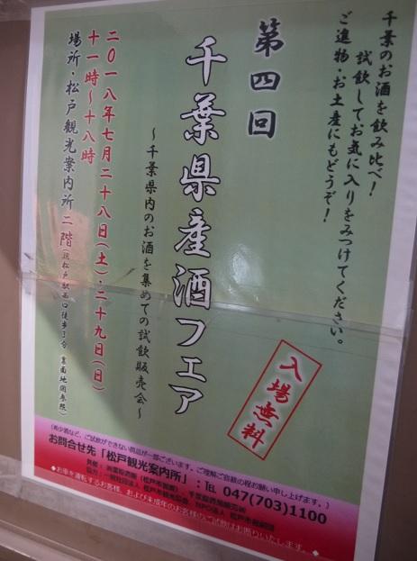 20180801_kokuti