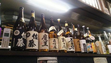 20180831_sake