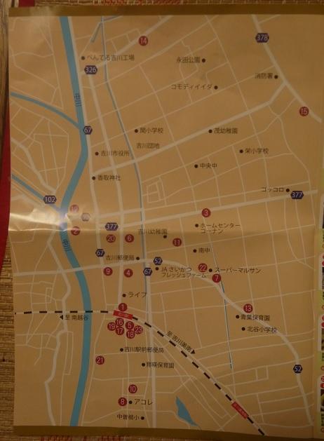 20180905_shop_map