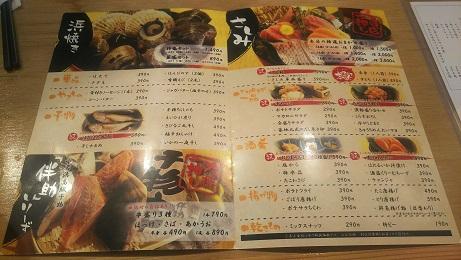 20180908_menu