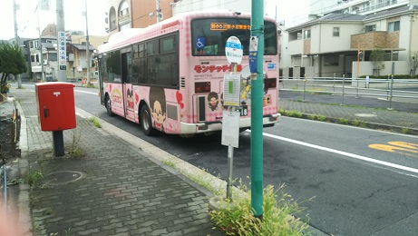 20180920_yotsugi2_busstop