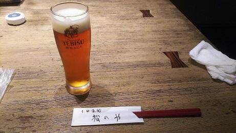 20180921_beer