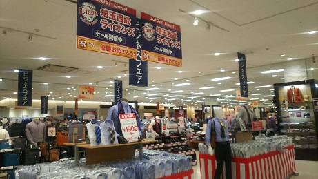 20181004_shinsi