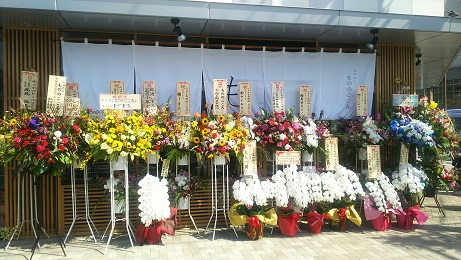 20181013_flower
