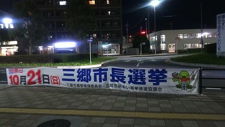 20181022_maku