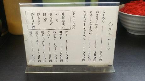 20181026_menu