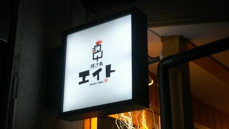 20181210_kanban