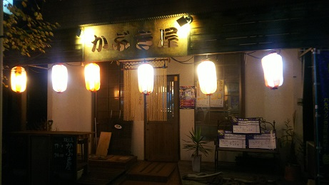 20181213_kabukiya_1