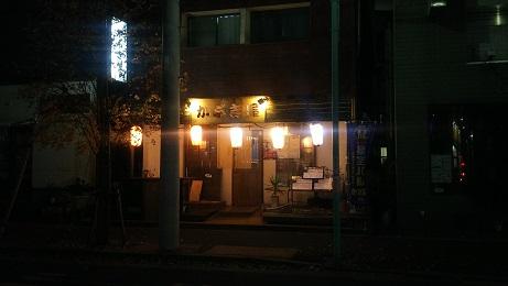 20181213_kabukiya_2