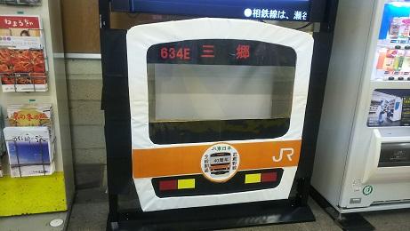 20181218_musashino_line