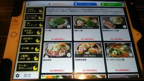 20181219_menu