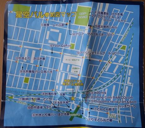 20181221_map