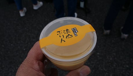 20190416_pudding