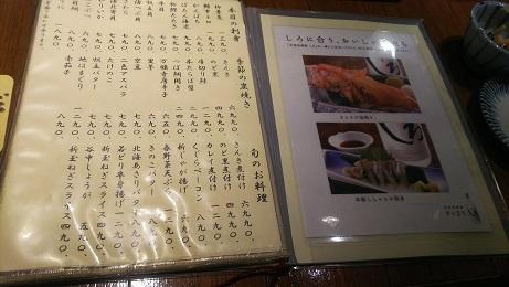 20190508_menu_1