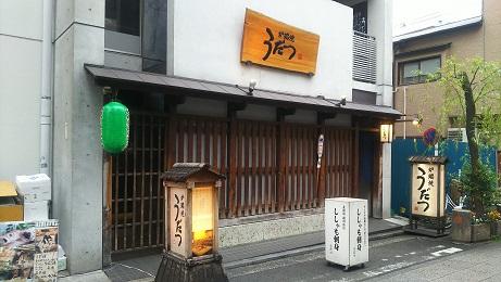 20190508_udatsu_1