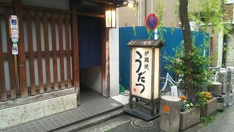 20190508_udatsu_2