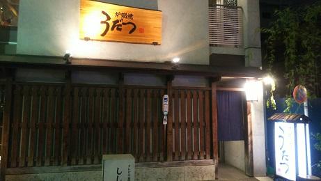 20190508_udatsu_3