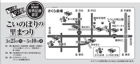 20190509_map
