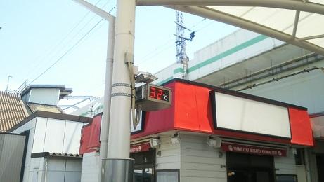 20190528_ondokei
