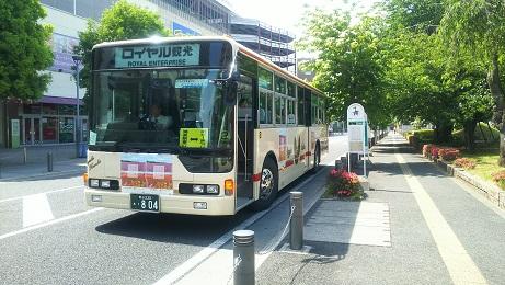 20190530_bus_1
