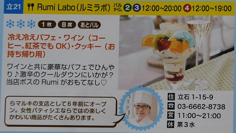 20190907_bar_menu