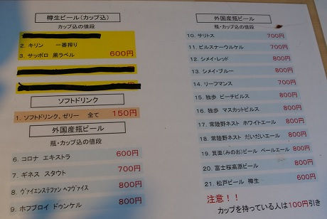 20190916_menu