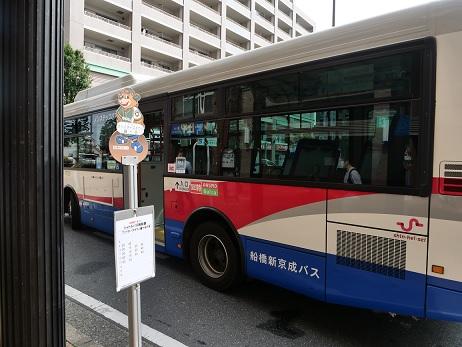 20190923_bus_2