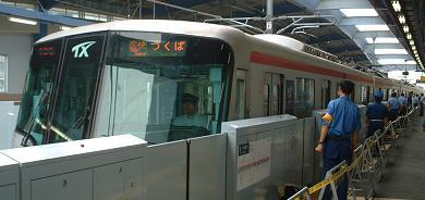 20050731_Train