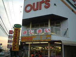 20050801_ours