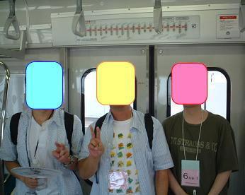 20050807_SnapShot