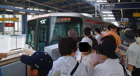 20050807_TrainA