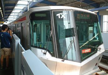 20050807_TrainB